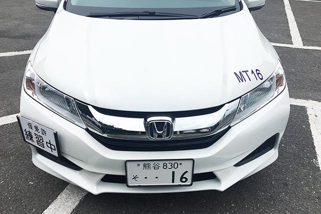 ナンバーと教習車NOも統一